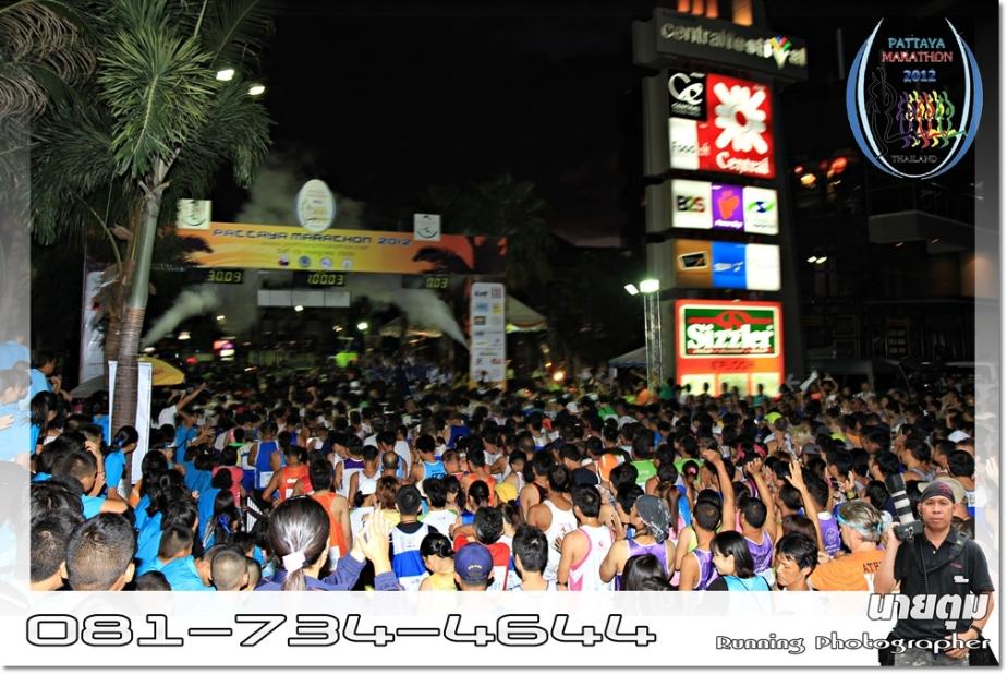 40K at 40 in Vibram : PattayaMarathon